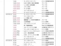 fc2blog_20210610200130c64.jpg