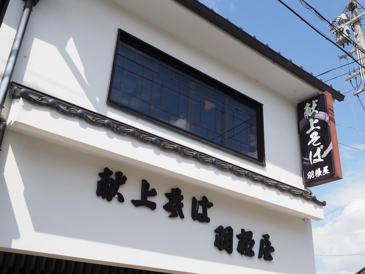 Haneya_2004-102.jpeg