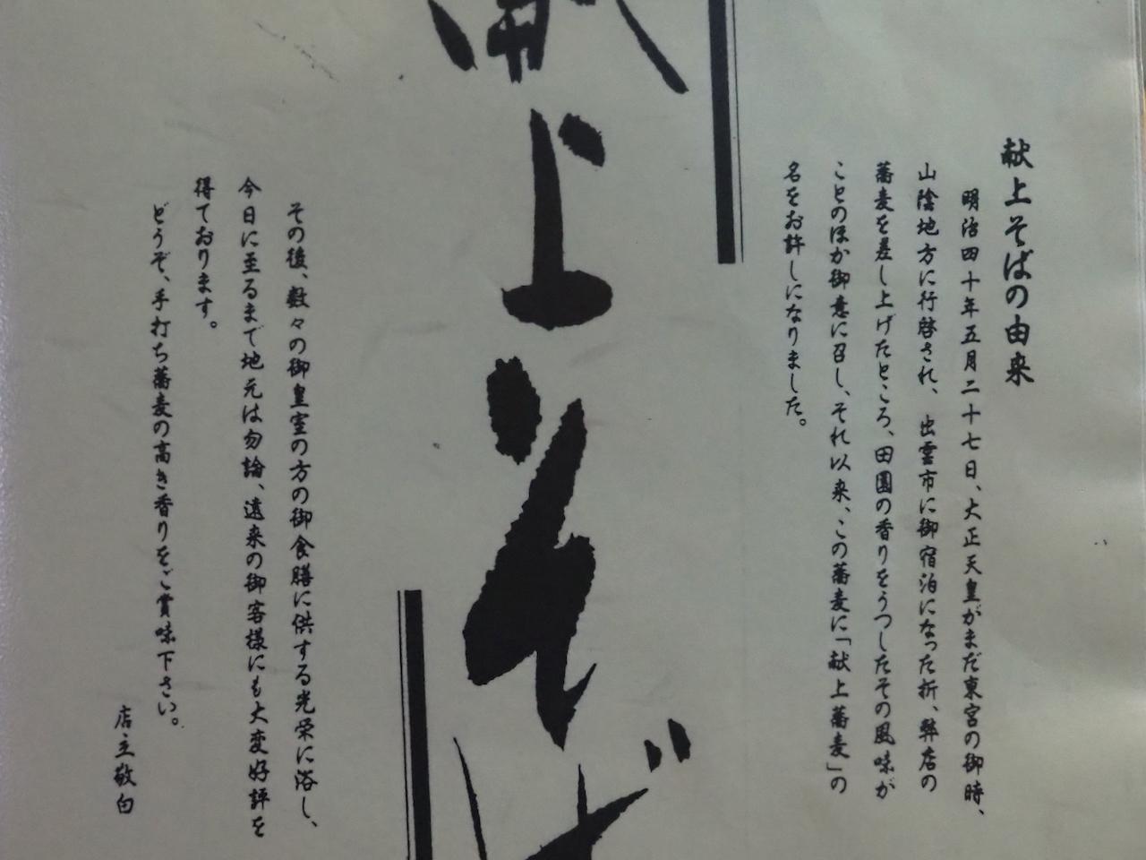 Haneya_2004-106.jpeg