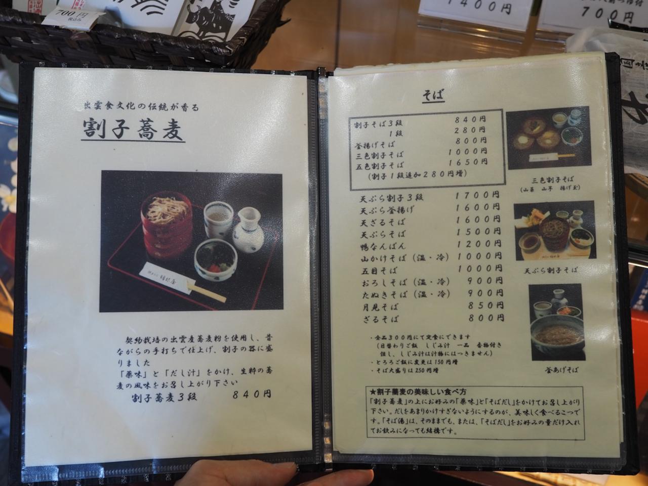 Haneya_2004-109.jpeg