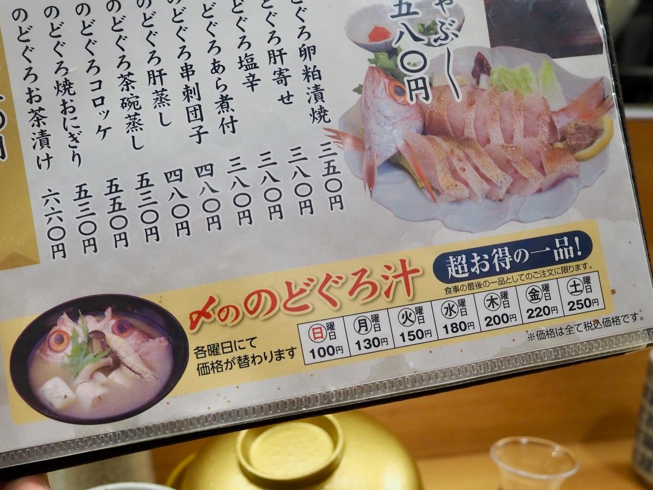 Nodokuro_2104-119.jpeg