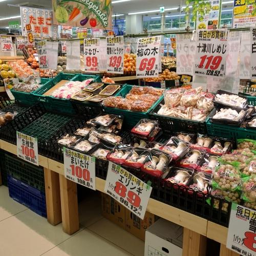 業務スーパー 平群椿井店 20210502 (1)