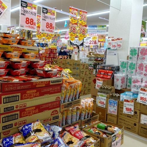 業務スーパー 平群椿井店 20210502 (5)