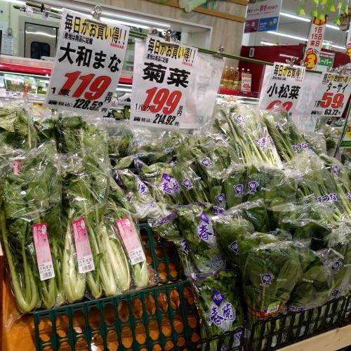 業務スーパー 平群椿井店 20210502 (2)
