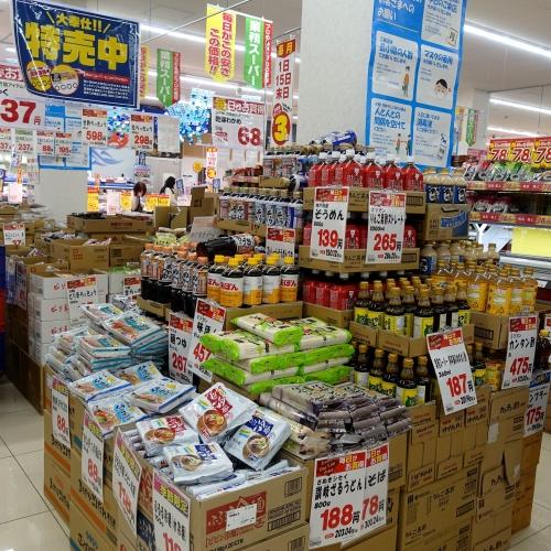 業務スーパー 平群椿井店 20210502 (6)