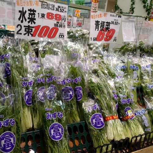 業務スーパー 平群椿井店 20210502 (3)