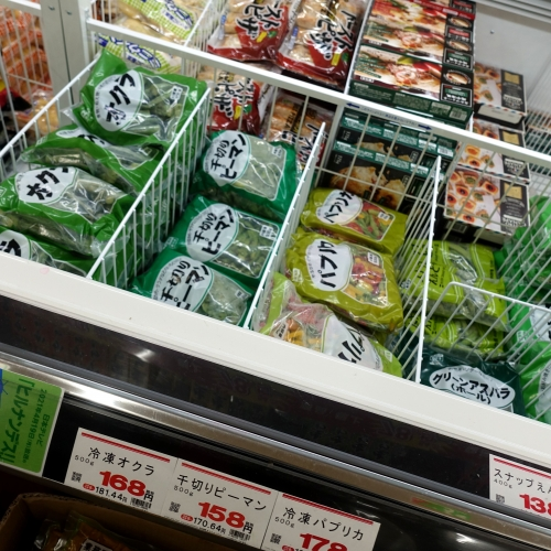 業務スーパー 平群椿井店 20210502 (27)