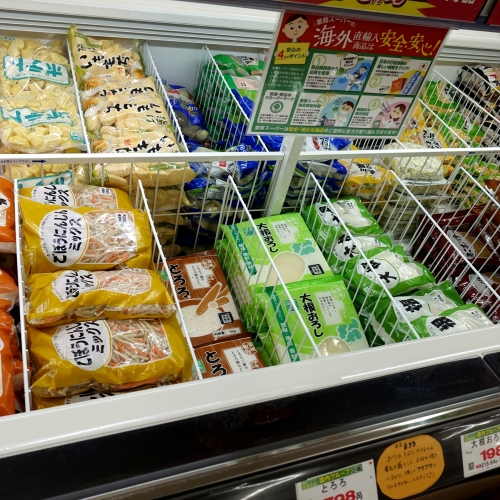 業務スーパー 平群椿井店 20210502 (30)