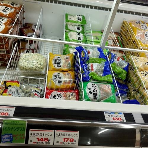 業務スーパー 平群椿井店 20210502 (32)