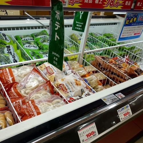 業務スーパー 平群椿井店 20210502 (35)