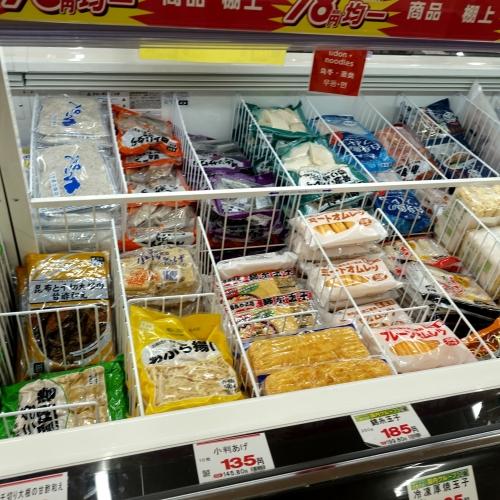 業務スーパー 平群椿井店 20210502 (38)