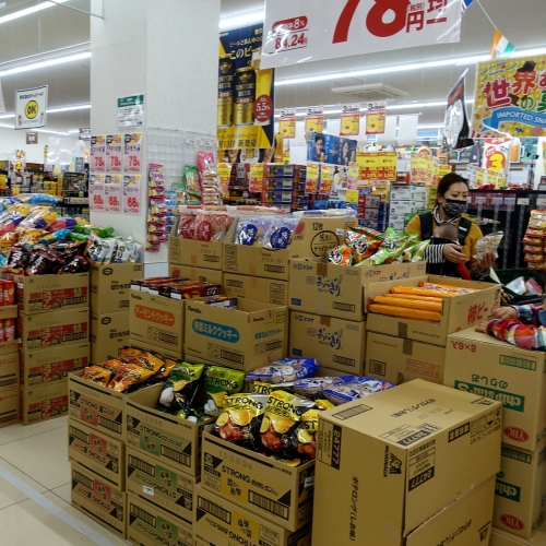 業務スーパー 平群椿井店 20210502 (43)