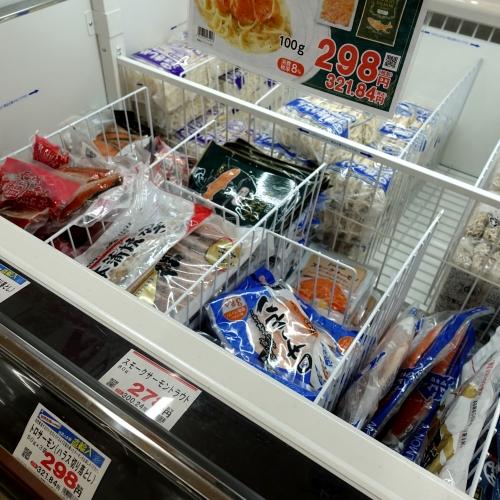 業務スーパー 平群椿井店 20210502 (49)