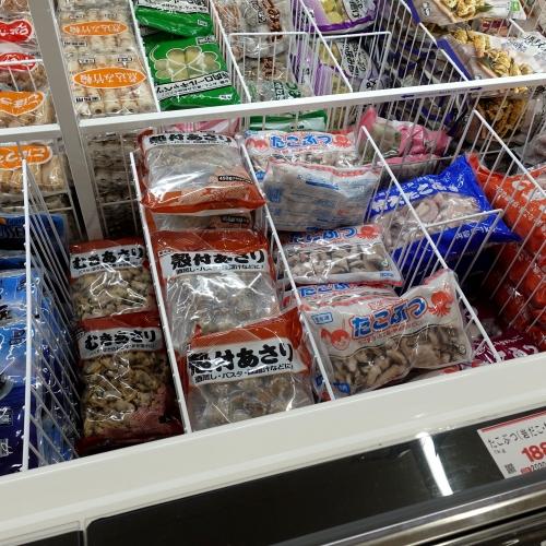 業務スーパー 平群椿井店 20210502 (50)