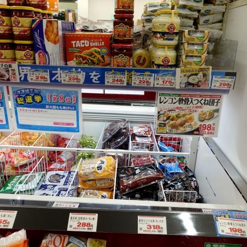 業務スーパー 平群椿井店 20210502 (58)