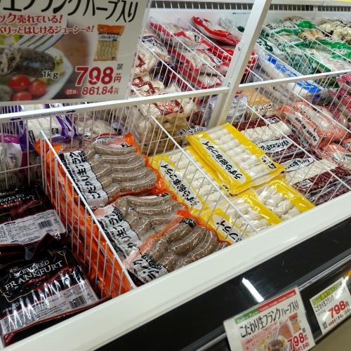 業務スーパー 平群椿井店 20210502 (57)