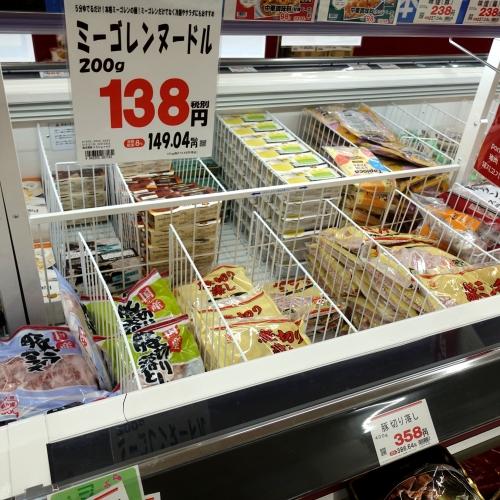 業務スーパー 平群椿井店 20210502 (66)