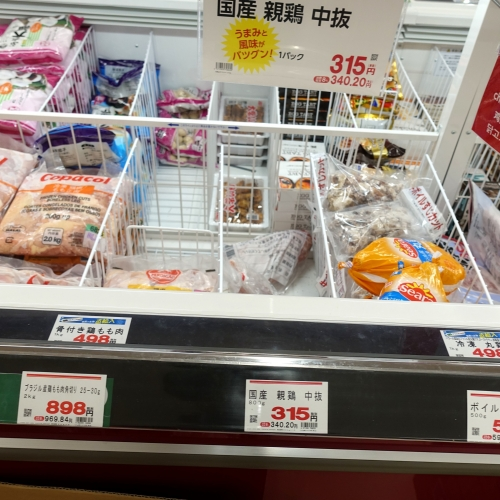 業務スーパー 平群椿井店 20210502 (67)