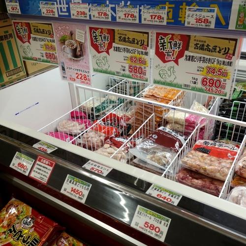 業務スーパー 平群椿井店 20210502 (69)