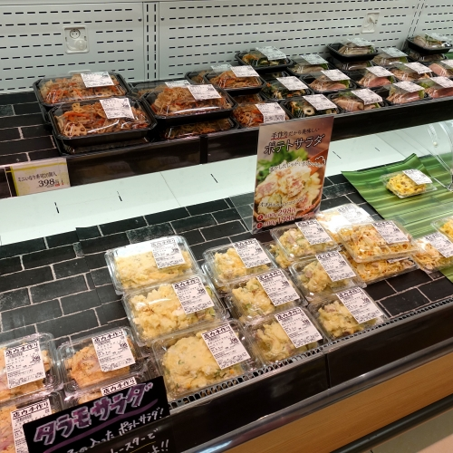 業務スーパー 平群椿井店 20210502 (72)