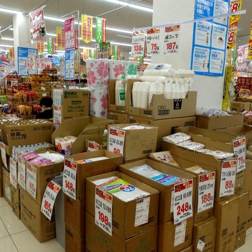 業務スーパー 平群椿井店 20210502 (78)
