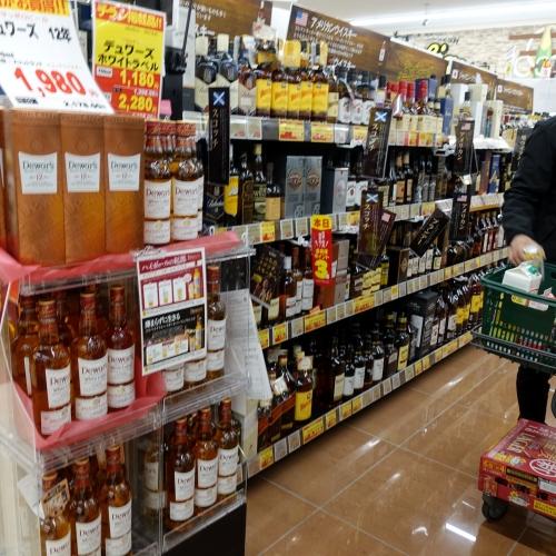 業務スーパー 平群椿井店 20210502 (83)
