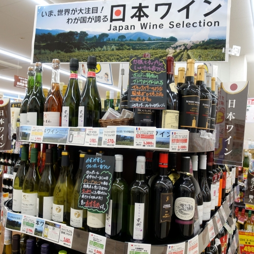 業務スーパー 平群椿井店 20210502 (88)
