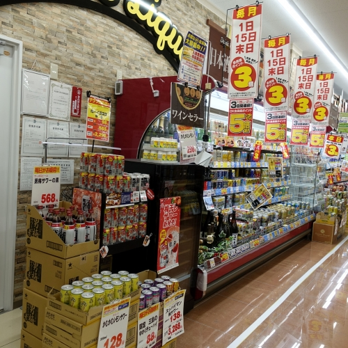 業務スーパー 平群椿井店 20210502 (90)