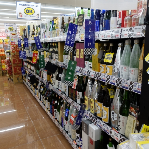 業務スーパー 平群椿井店 20210502 (93)