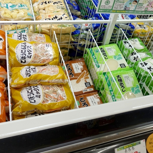 業務スーパー 平群椿井店 20210502 (30)1