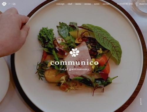 Communico コムニコ ランチ 202105 追加