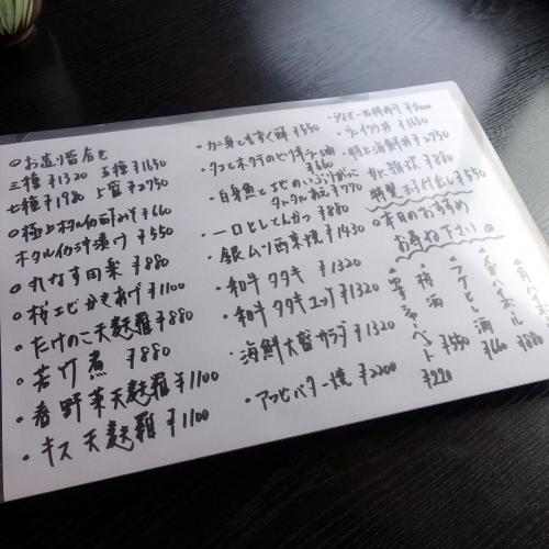 わつき(平群) 202105 (17)