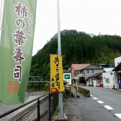 ゐざさ 本店 (3)