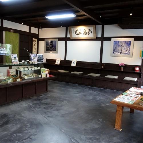 ゐざさ 本店 (6)