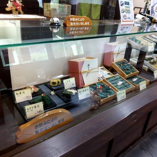 ゐざさ 本店 (10)
