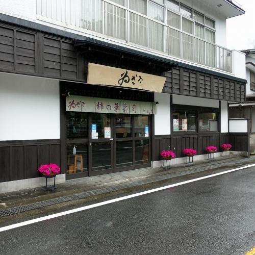 ゐざさ 本店 (29)