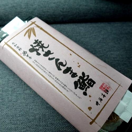 ゐざさ 本店 (44)