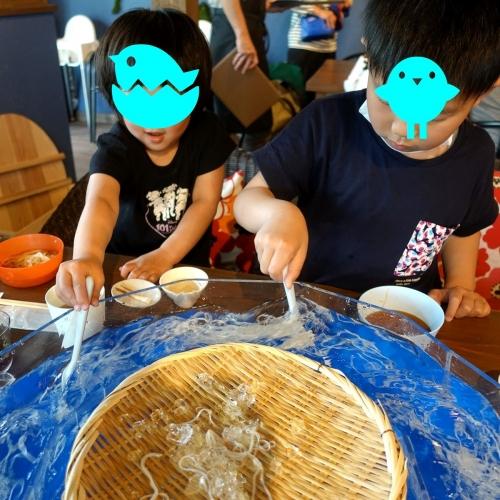 三輪 そうめん流し 乾製麺 追加 (4)12