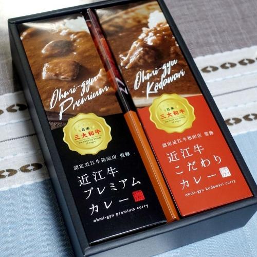 近江牛カレー3種詰め合わせ(おとりよせネット) (7)
