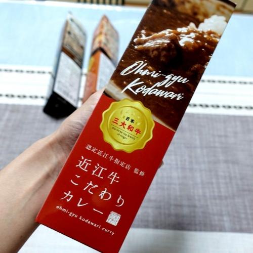 近江牛カレー3種詰め合わせ(おとりよせネット) (2)