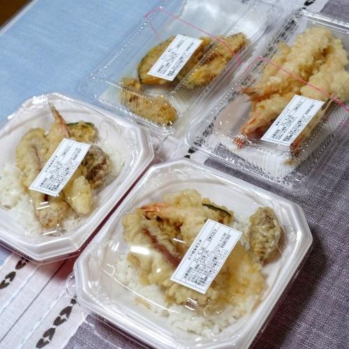 さん天 奈良西大和店 テイクアウト (12)