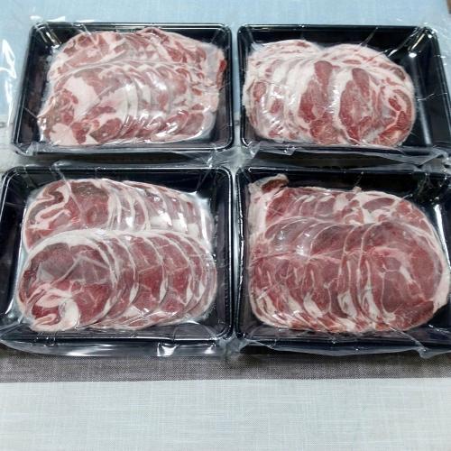 ふるさと納税2021 北海道美唄市 ラムロール肉スライス2000g (1)