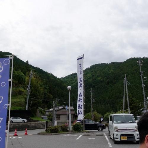 道の駅 吉野路黒滝 フードテラス (22)