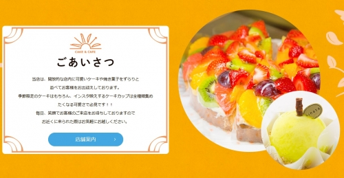 ケーキ アンド カフェ ヒナタ CAKE CAFE hinata 202106 追加