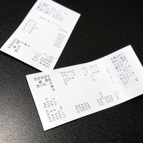 ケーキ アンド カフェ ヒナタ CAKE CAFE hinata 202106 (25)2
