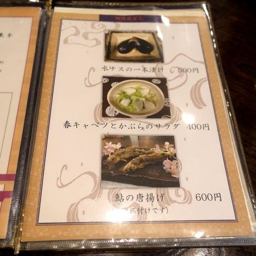 うなぎの豊川 202106 (9)