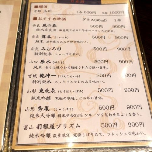 うなぎの豊川 202106 (13)