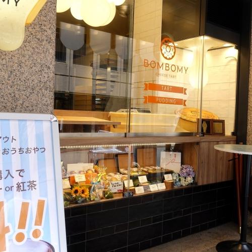 BOMBOMY 本町店 ボンボミー (19)