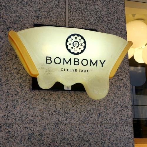 BOMBOMY 本町店 ボンボミー (20)