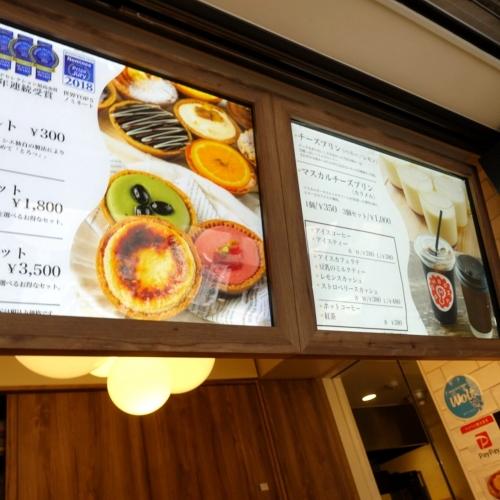 BOMBOMY 本町店 ボンボミー (15)